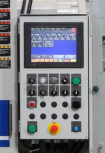 Operator's Touch Panel Control