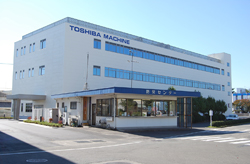 NUMAZU TECHNICAL CENTER